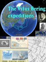 564909ge-Vitus-Bering-150px